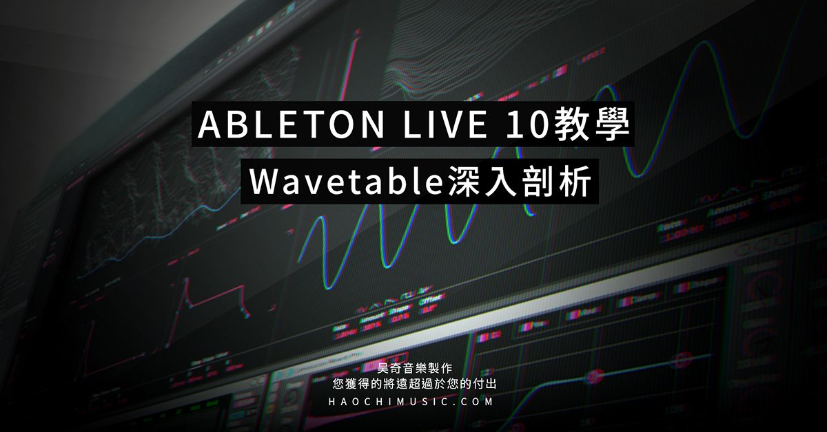 2020_LIVE_Wabetable_課程封面_FB 2.jpg