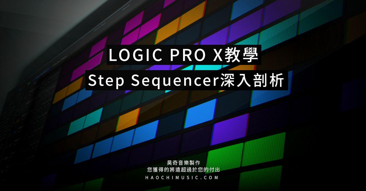 2020_LOGIC_Step_課程封面_FB 2.jpg