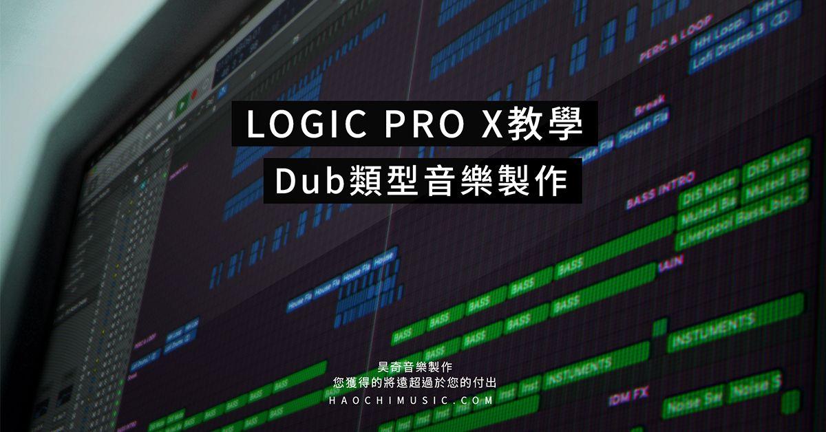 dub_fb.jpg