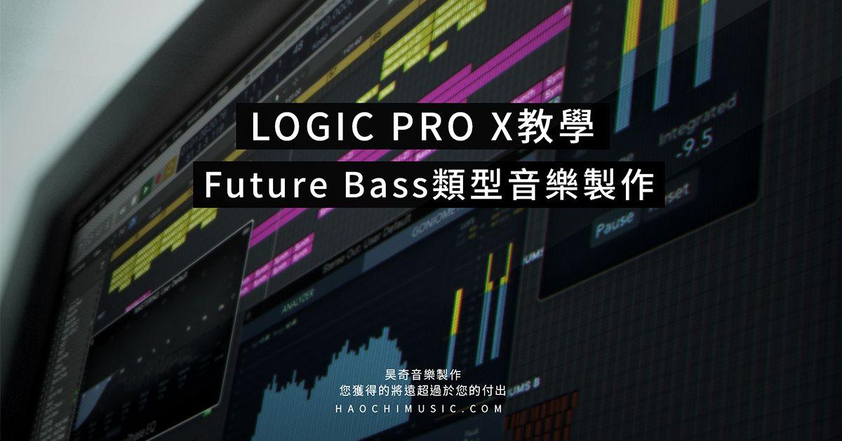 futurebassFB.jpg
