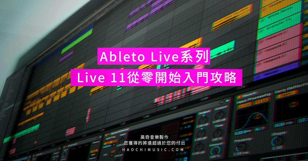 Live11封面_FB 2.jpg