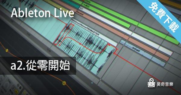 live_a2_title.jpg