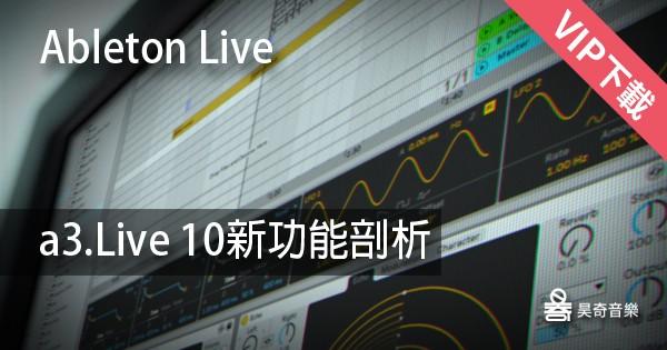 live_a3_vip_title.jpg
