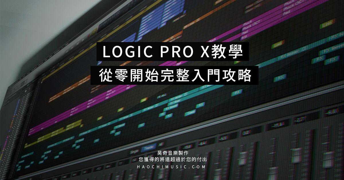 logic_FB尺寸.jpg
