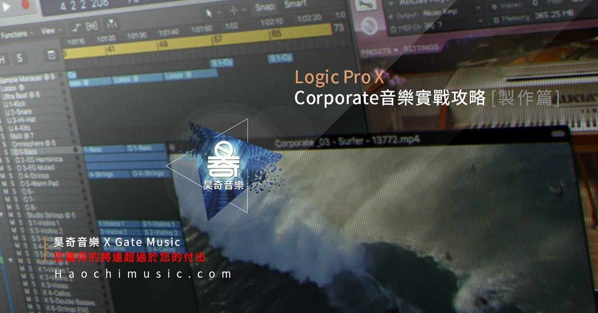 logic_g2.jpg