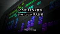 2020_LOGIC_Live Loops_課程封面_置中 2.jpg